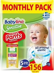 Babylino Sensitive Pants No 5 (10-16kg) Monthly Pack 156τμχ από το Pharm24