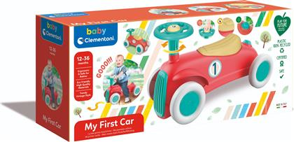 Clementoni My First Ride On Car από το Moustakas Toys