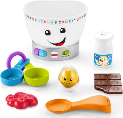 Fisher Price Magic Color Mixing Bowl από το Moustakas Toys