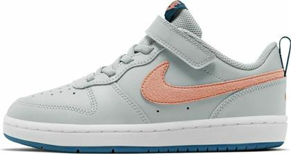 Nike Court Borough Low 2 από το Delikaris-sport