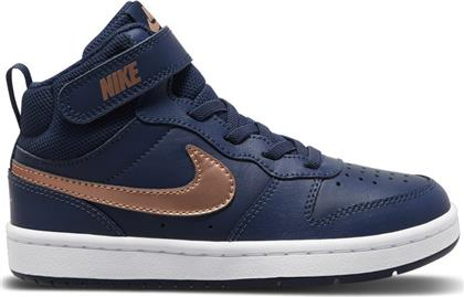 Nike Court Borough Mid 2 από το MyShoe