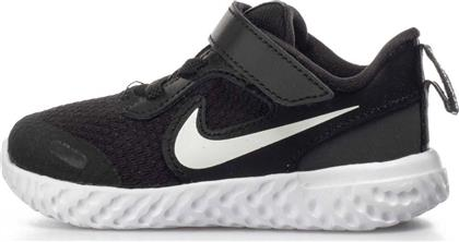 Nike Revolution 5 από το Factory Outlet