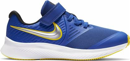 Nike Star Runner 2 PS από το HallofBrands