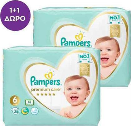 Pampers Premium Care Jumbo Pack No.6 (13+kg) 2x38τμχ από το PharmaGoods