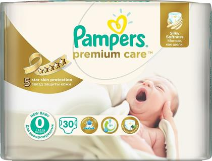 Pampers Premium Care No 0 (1-2,5 kg) 30τμχ από το PharmaGoods