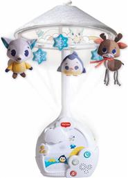 Tiny Love Magical Night 3 in 1 Projector Mobile από το Spitishop